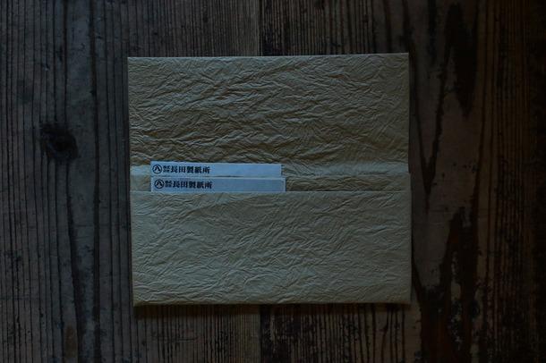 長田製紙所 天然紙 揉み紙 札入れ