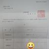 Thumb af1e63357327acfc2e8ab13605367c676c9a2d05