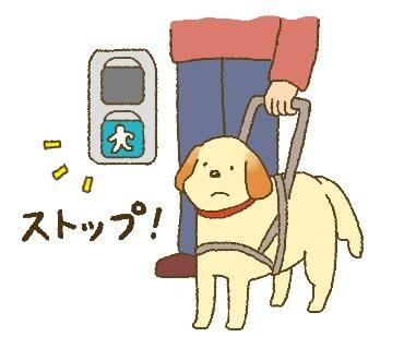 盲導犬のゲンくんLINEスタンプ画像