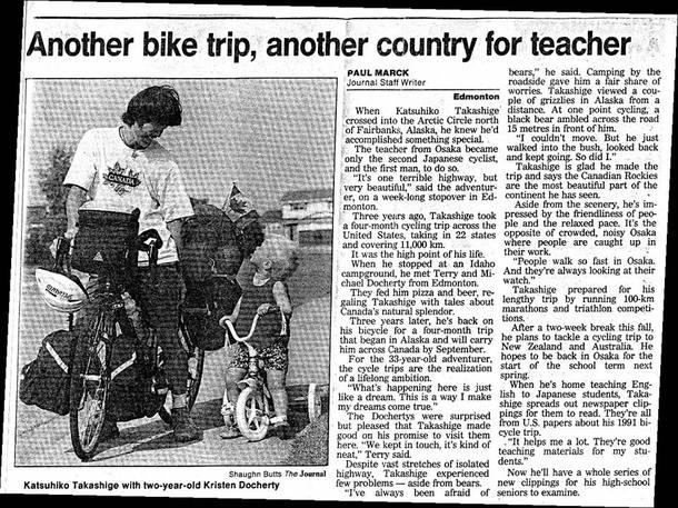 カナダエドモントンで地元紙に掲載