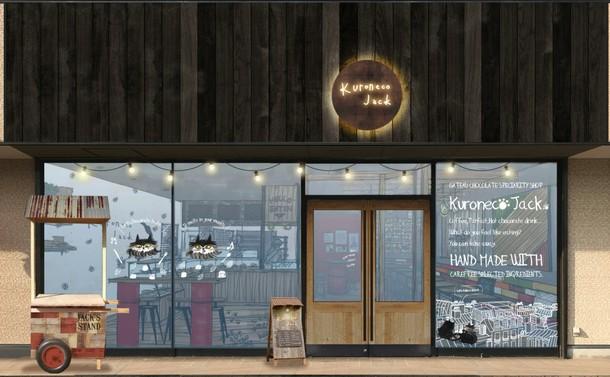「Kuroneco Jack」店舗ファサード(正面)イメージ
