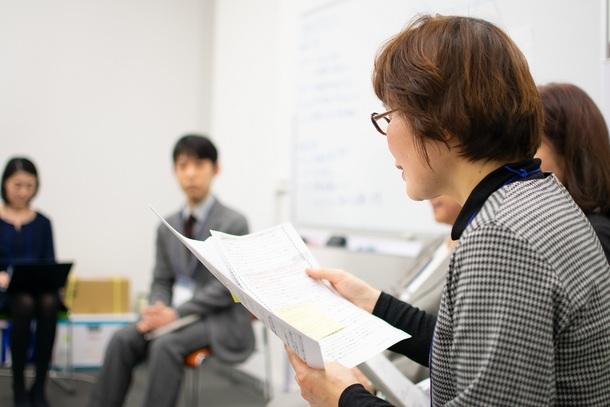 プログラム受講者による声を紹介する中川さん