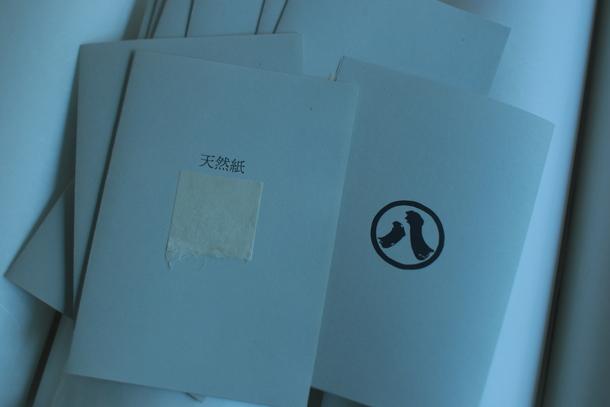 長田製紙所の天然紙の制作工程表