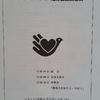 Thumb 12db71aca8f420284d71043084a6bf1459ec68c8