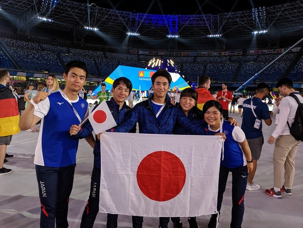 opening ceremony japan
