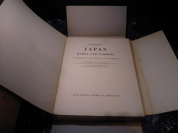 Japan中身