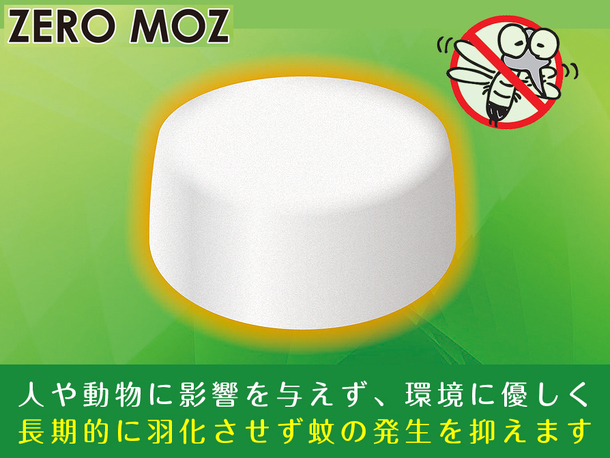 ZeroMoz-img