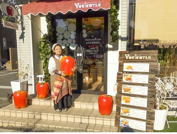 水戸市五軒町にあった「YOCICOTAN Cafe 水戸芸術館裏店」(2015-2018年)