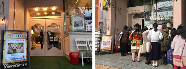 「アニメ 続『刀剣 乱舞-花丸-』花丸遊印録スタンプラリー」コラボカフェ