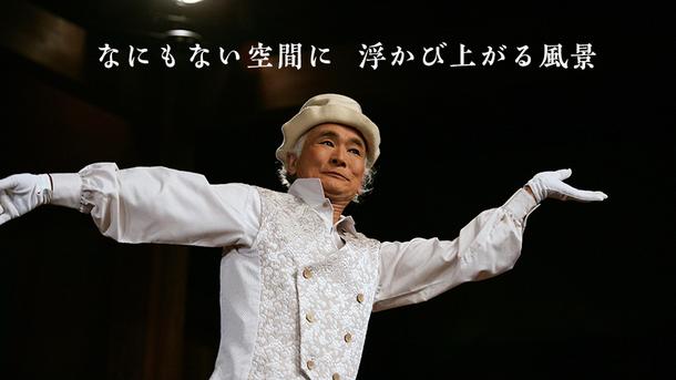 清水きよしパントマイム公演「明日へLaLaLa」