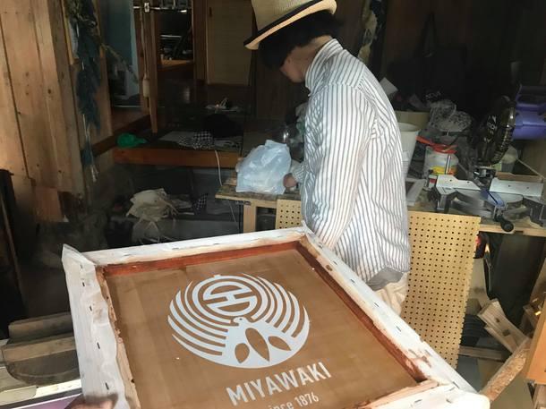 シルクスクリーンで南九州市内の衣服再生家さんに仕上げてもらいました。