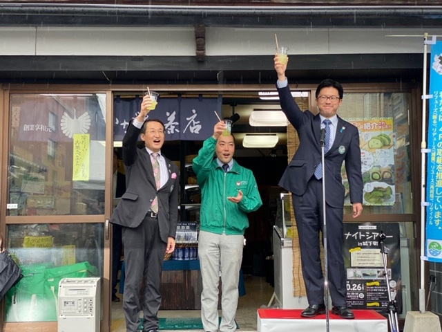 左側 平井知事、中央 長田、右側 伊木市長