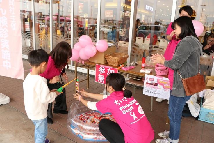 地域新聞社主催の乳がん検診イベントで縁日を楽しむ子供たち