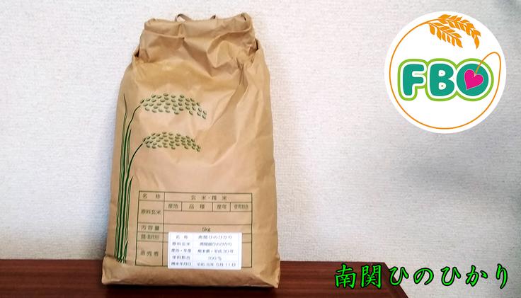 FBOフードバンク大牟田-寄贈食品