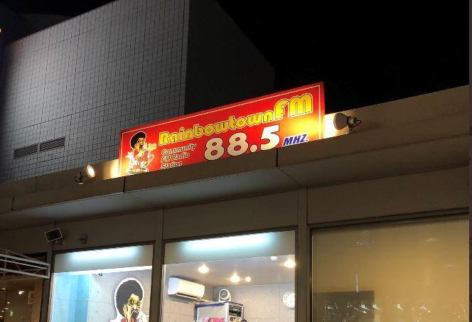 Rainbowtown FM