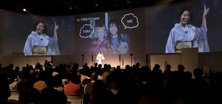 Tokyo Startup Gateway 2017 長岡のピッチ