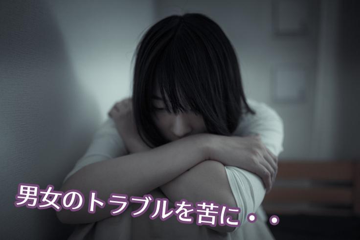 失恋や不倫など男女関係のトラブルで自殺する前に教会へ