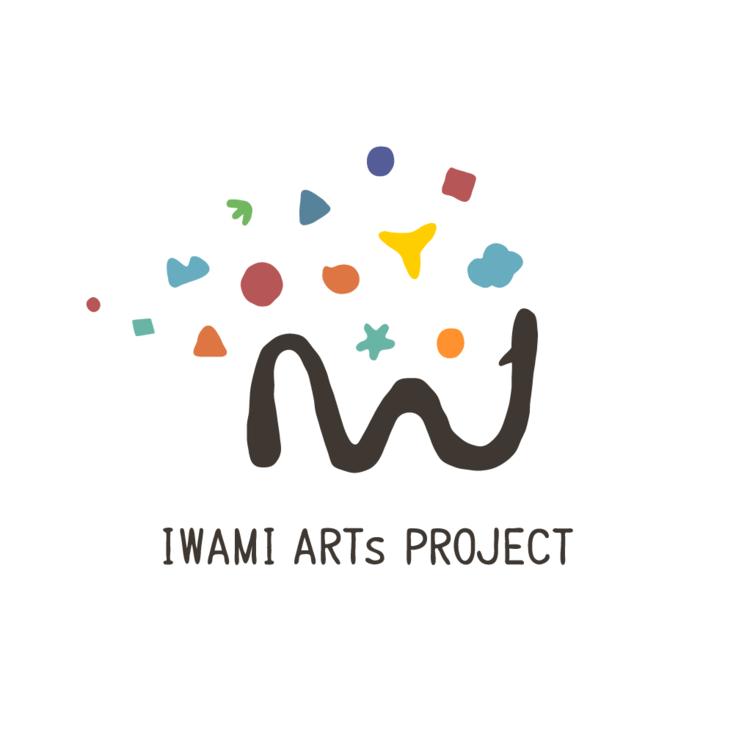 イワミアーツプロジェクト公式ロゴ