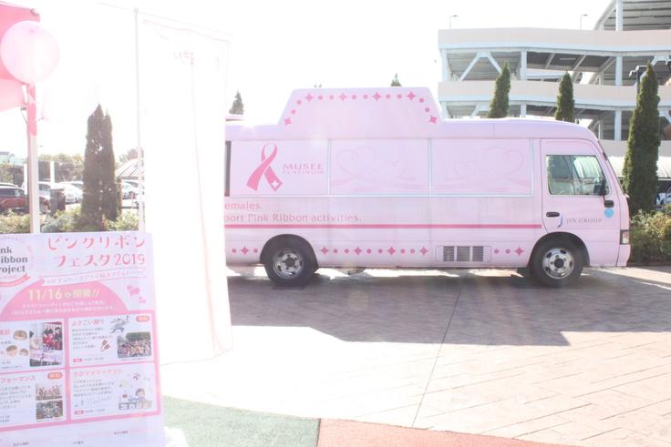 ちいき新聞主催の乳がん検診イベント