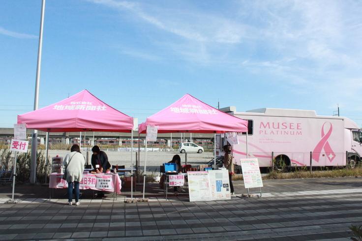 幕張イオンで開催したちいき新聞の乳がん検診イベント