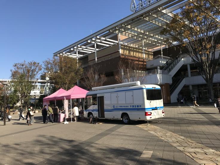 流山おおたかの森で開催したちいき新聞の乳がん検診イベント