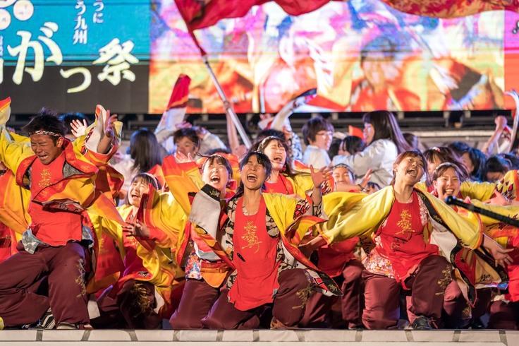 九州がっ祭2020