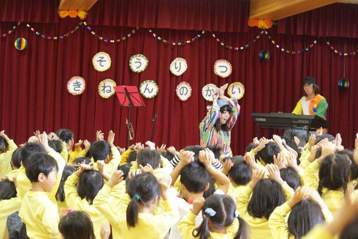 愛知県名古屋市の幼稚園にて
