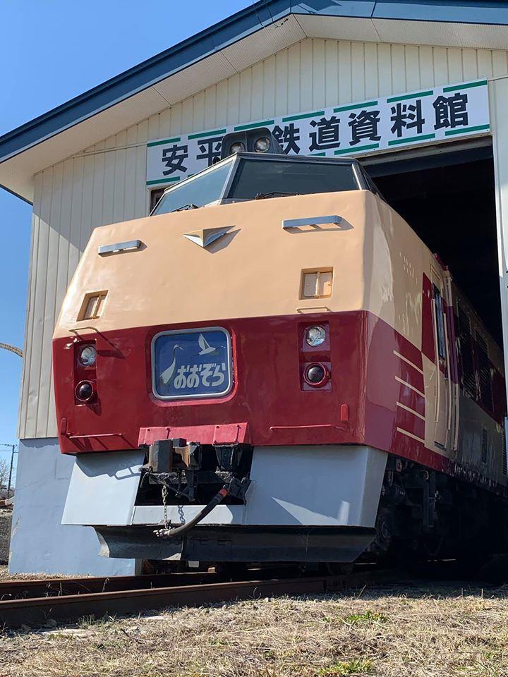 安平町鉄道資料館