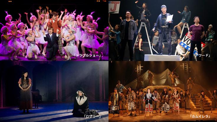 ミュージカル座舞台写真3