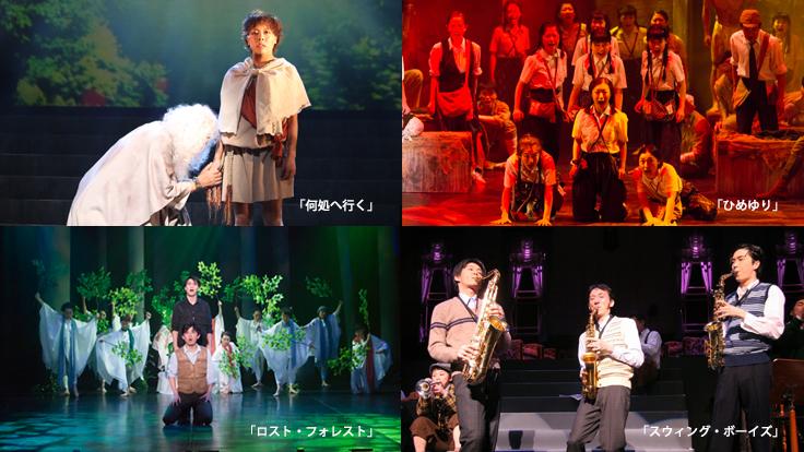 ミュージカル座舞台写真4