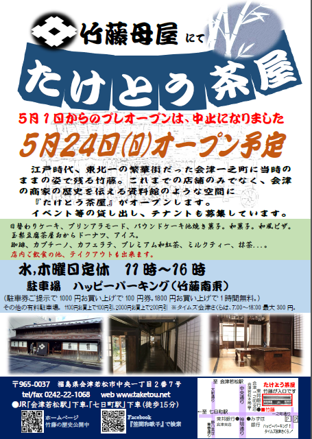 https://readyfor.jp/s3/readyfor-img/ckeditor_assets/pictures/541756/content_9dbdc7c323a70f656d2e09058f8ca716559aa5eb.png