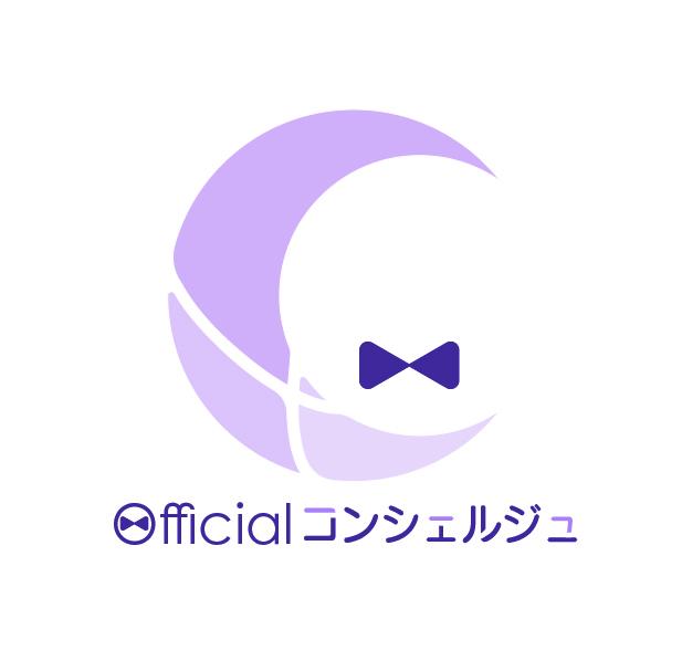 (officialコンシェルジュロゴマーク)