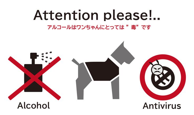 抗ウィルス犬服(ドッグウエア)05