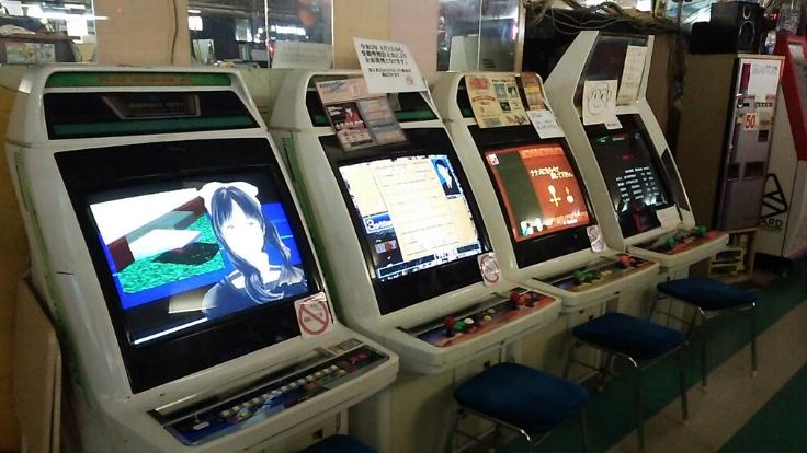 て 営業 センター し いる ゲーム