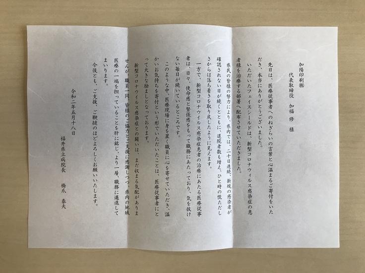 赤十字 コロナ 成田 病院 コロナ対応の2病院に各1億円 成田市が4月補正予算案:朝日新聞デジタル