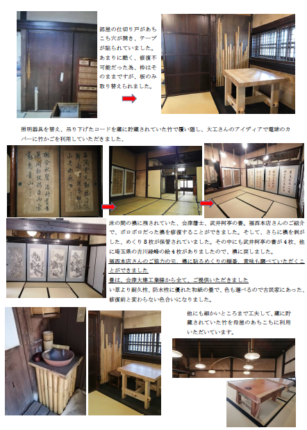 https://readyfor.jp/s3/readyfor-img/ckeditor_assets/pictures/563797/content_a74dd5972102800f9e580c5e73aa6792f7e5fcb9.png
