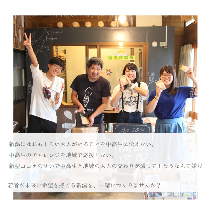 https://readyfor.jp/s3/readyfor-img/ckeditor_assets/pictures/571824/content_78321ceb65e66be8258af16f6be9b631e889c347.png