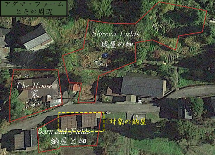 Adama Farm and Surroundings