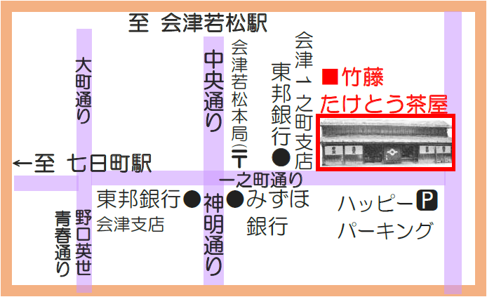 https://readyfor.jp/s3/readyfor-img/ckeditor_assets/pictures/583319/content_7055e92cf33100b0c02dd960919c4f393b8759fb.png