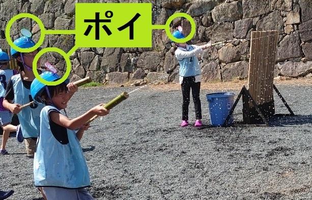 竹水鉄砲の的「ポイ」(金魚すくいの紙の輪)