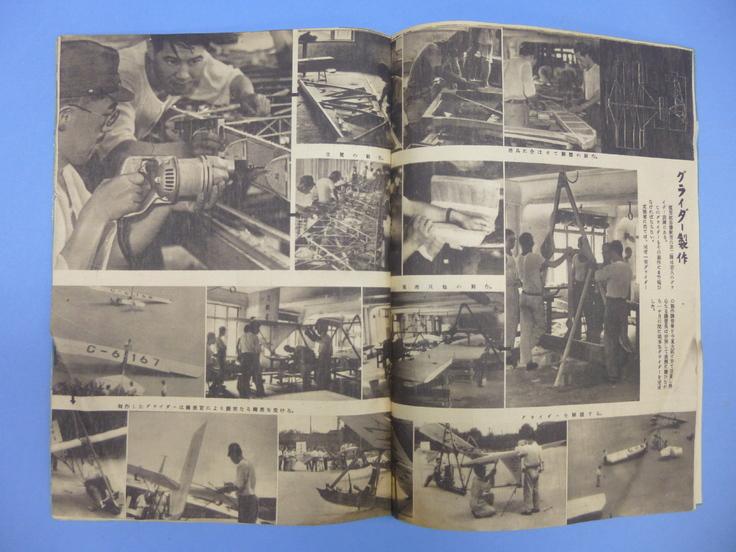 写真:「模型」誌だが、一人乗り「文部省1型グライダー」の製作記事もある
