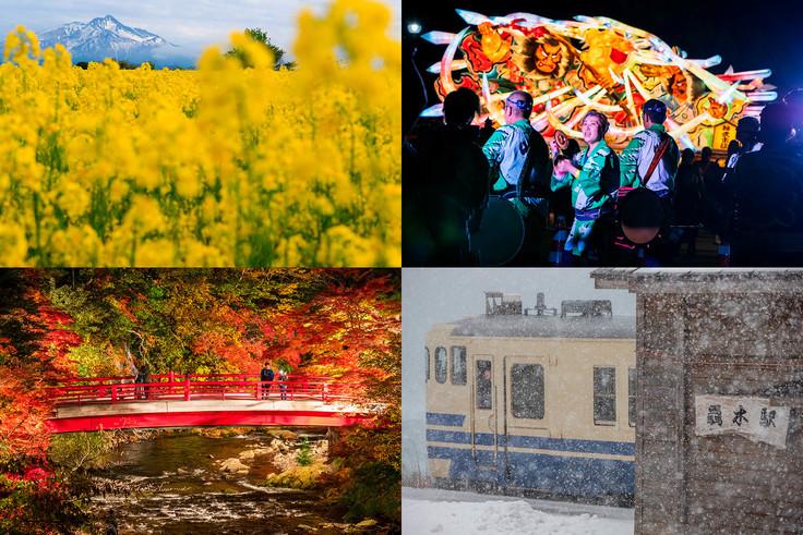 青森県内の四季