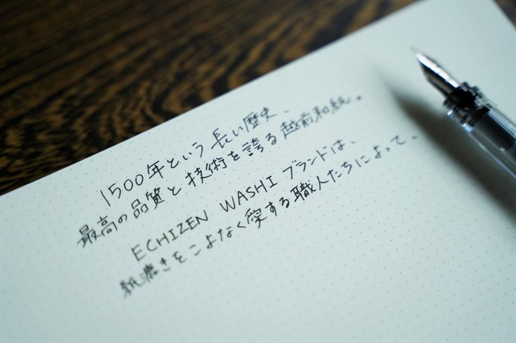 ノートの中の紙