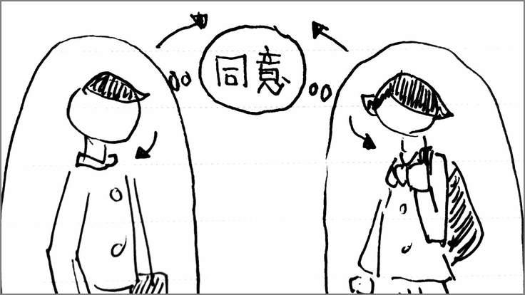 学生に知ってほしい痴漢の真実 S-01-06