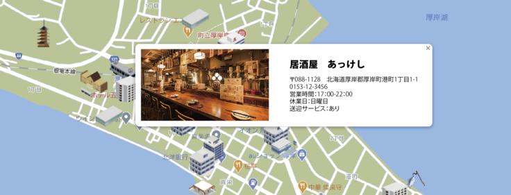 商店街マップ参考サムネイル画像