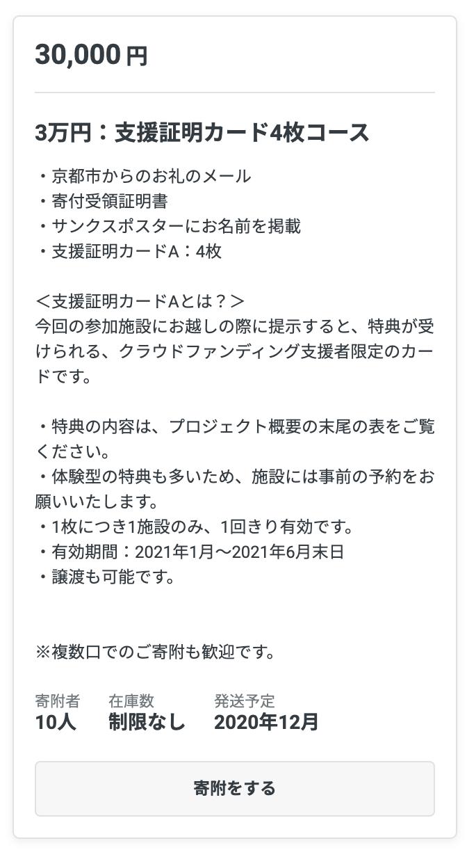 円 自己 万 申告 10