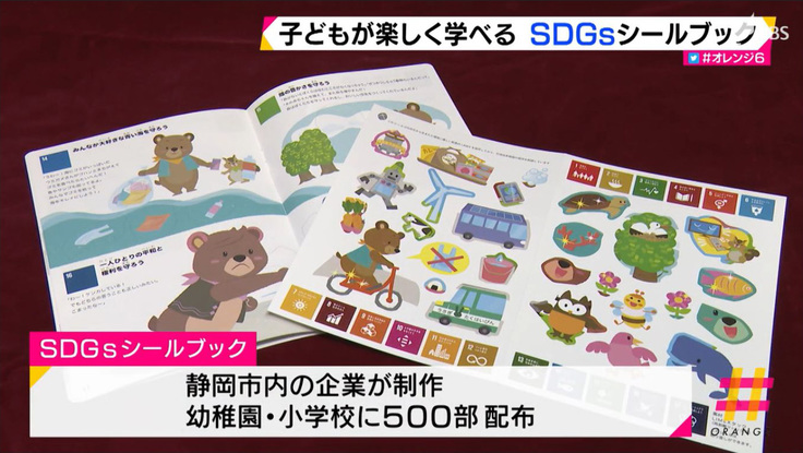 Sbs テレビ