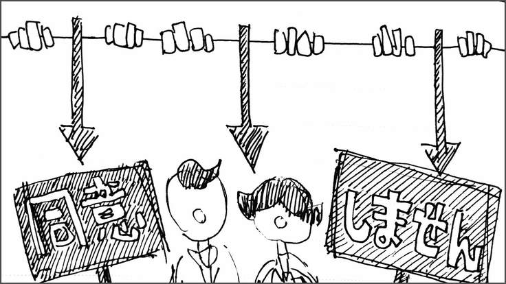 学生に知ってほしい痴漢の真実(修正版)S-01-06