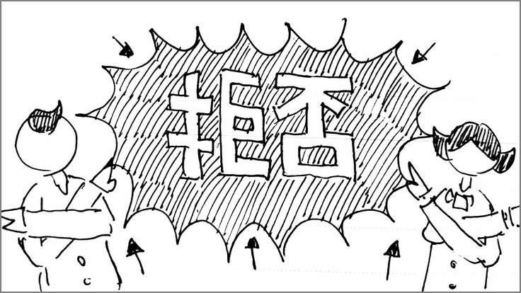 学生に知ってほしい痴漢の真実(修正版)S-01-10