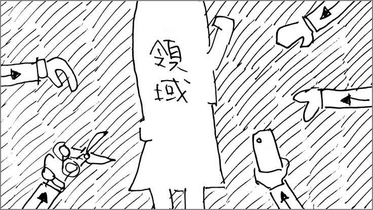学生に知ってほしい痴漢の真実(修正版)S-01-14